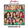 Video 모모랜드 MOMOLAND - 뿜뿜 Bboom Bboom [Stage Version] (with GREAT! sfx) download in MP3, 3GP, MP4, WEBM, AVI, FLV January 2017