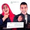 Mohamed Tarek & Sara ElGohary - Medly | محمد طارق وساره الجوهري - ميدلي mp3