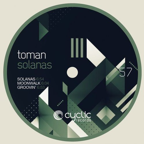 Solanas EP (Cyclic Records)