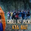 Choli Ke Peeche Kya Hai - De-Composed Acappella - Euphony Official