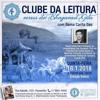Clube da Leitura - Bhagavad Gita Cap3 pt1   Rama Carita Das - 18.1.2018