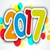 2017 - Best of