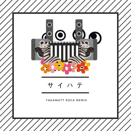 Saihate / サイハテ- takamatt soca Remix- (Original by 小林オニキス)