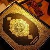 111- Surah Al- Masad Recitation With Urdu Translation (MH)