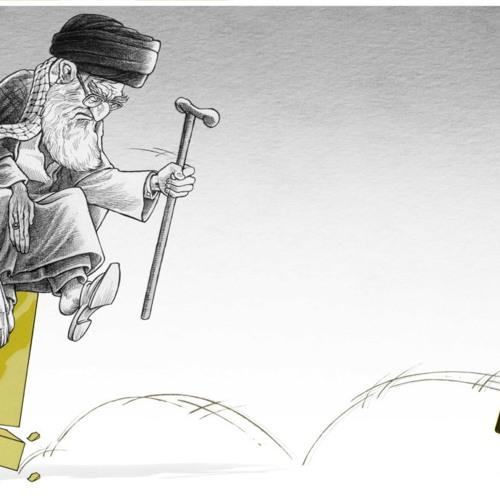 دیدگاهها- آیا رهبری علی خامنهای قانونی است؟