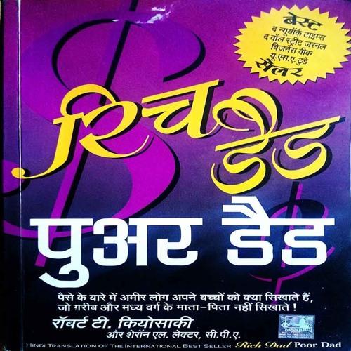 rich dad poor dad audio book download in hindi
