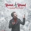 Hamid Hirad Yar  حمید هیراد یار