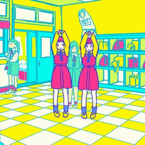 Pedestrian - funny dancer feat. LUMi