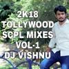 03-BABU O RAMBABU SONG [HD THEENMAAR MIX] DJ VISHNU
