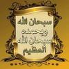 3 Bayan Zuban Kiski Tarjman 18.1.2018 Qari Ramat Ali Moavia Sb