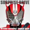 【Thai ver.】 Surprise Drive Ost. Kamen Rider Drive 【MyMeenMina】