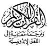 094 Alam Nasyrah