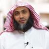 65. سورة الطلاق - الشيخ عادل ريان