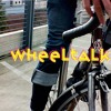 Wheeltalk.Seattle.100