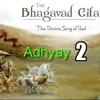 Chapter 2 - Shrimat Bhagavad Geeta explained in HINDI