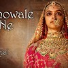 Padmaavat Nainowale Ne Full Audio Song  Deepika Padukone  Shahid Kapoor  Ranveer Singh