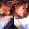 (Titanic)  Violin عزف موسيقي تيتانك كمان