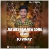 Jai Sri Ram 2018 New Song Remix By Dj Vinay Mp3