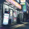 Joji x Shiloh Type beat - Skyline (prod. Roko Tensei)