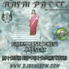 Aasai Patte(Amma Song)Dj Mathi Eypoh Marley Style-Green Rasta Crew_DjRemixFm