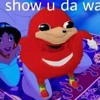 Do You Know De Way