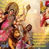 Bigdi Banane Wali Mata Ka Bhajan By Pooja Sargam   08756747424