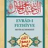 Evrad-I Fethiye ....اوراد فتحيه...ibrahim Meletlioğlu