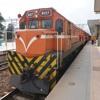 Taiwan Railway (TRA) Arriving Taitung Terminus Announcement