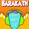 Barakath Spoken Tamil MP3 Volume 1