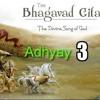 Chapter 3 - Shrimat Bhagavad Geeta in HINDI