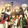 Toji no Miko (ED / Ending FULL) - [Kokoro no Memoria / Voice Cast]