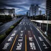 [nightcore] Kyary Pamyu Pamyu - Tokyo Highway