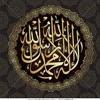 Arabisches Lied - Gebet