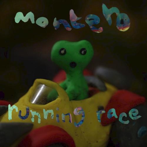 Montero - Running Race