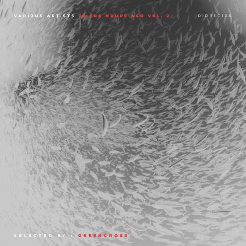 Black Tetra - Eris feat. Plastique [DIDREC138]