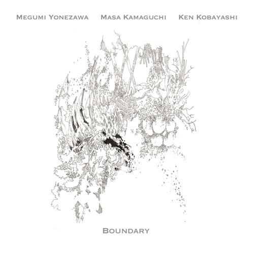 01 Boundary