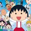 Vit Alian - Yume Ippai - Chibi Maruko-chan (COVER)