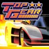 Temple Of Snow - Top Gear