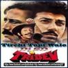 Tirchi Topi Wale - [Remix] - Dj Sd