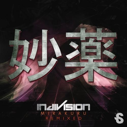 Indivision - Gladio (Kasger Remix)