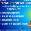Maya Lage Raja Cg Style Mix DJ A2D Dj Bitty