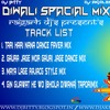 Gaura Jage Mor Gauri Jage Dance Mix DJ A2D Dj Bitty