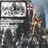 Hopeless Dregs Of Humanity - December 9th, 1981