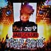 Download Clean Bandit - Rockabye Ft Sean Paul  Anne - Marie SHAKED RemixFT DJ JOY - Mp3