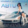 034. Heaven 11 - Let Me Love You (feat. Melanie Endecott) [Bop Hop Kidz Mix]