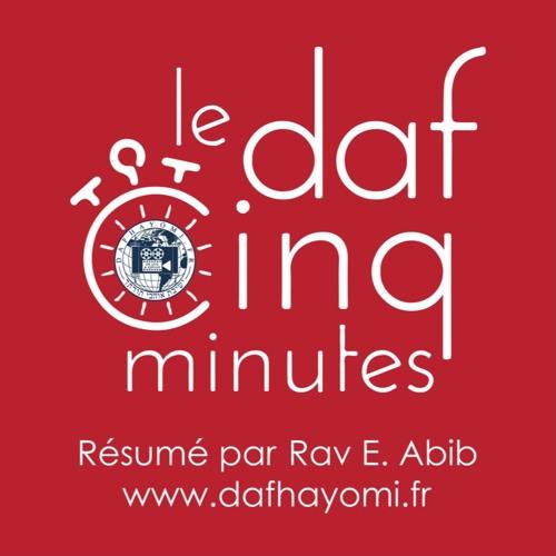 AVODAH ZARAH 10 DAF-EN-5MIN (Résumé) DafHayomi.fr