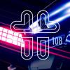 Sam Feldt - Heartfeldt Radio 108 2018-01-26 Artwork