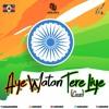 Download Aye Watan Tere Liye - Audio United ft. 2Face Mp3