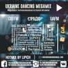 Ukraine Dancing Megamix - New Year 2018 Part 1 (Mixed By Lipich)