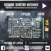 Ukraine Dancing Megamix - New Year 2018 Part 2 (Mixed By Lipich)